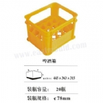 Beer Box Mould 04
